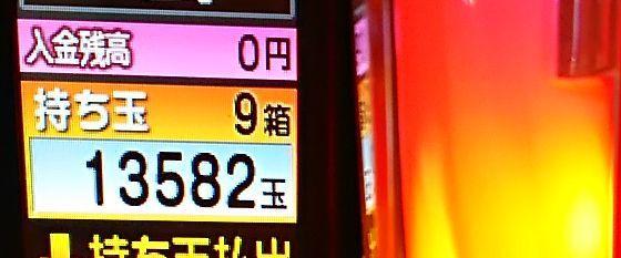 pachinkokadou-18031305