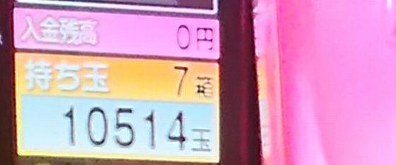 pachinkokadou-18031306