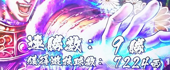 hananokeiji18041605