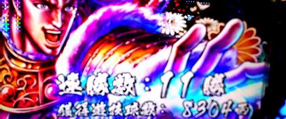 hananokeiji18041606