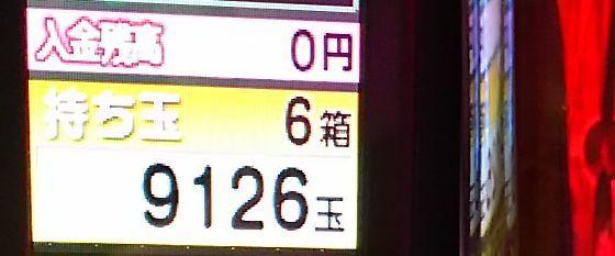 kadou18041302