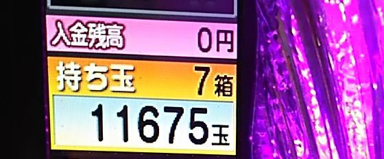 kadou18041304