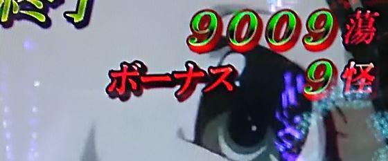 偽物語,止め打ち,ボーダー,nisemonogatari18040908