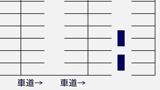 tyuushajou1805173