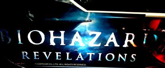 バイオハザードリベレーションズ,中段チェリー,biorevelationzeye