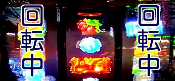 バイオハザードリベレーションズ,ボーナス,最速揃え,手順,中押し,biorevelationzreach18062