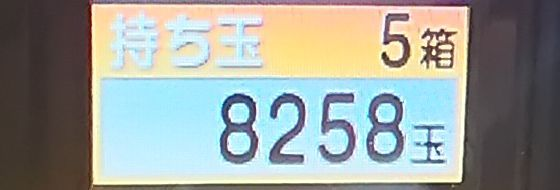 desent18061902