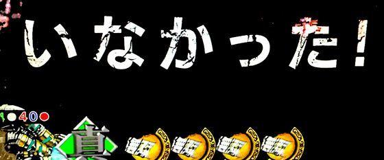 hokutomusou18060108