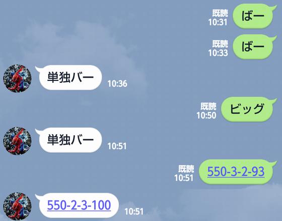 kadou1806150