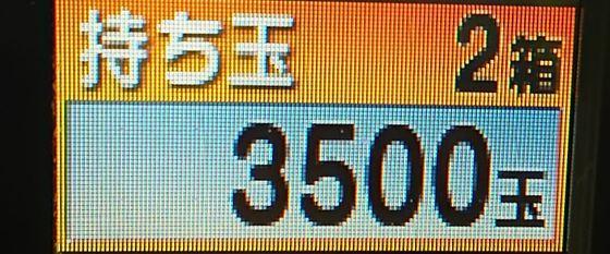 大海物語4ブラック,スペック,ooumimonogatariblack-18071105