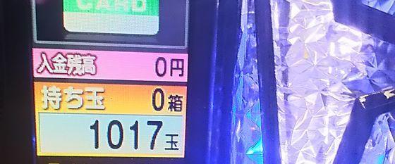 slotpachinkokadou-18072310