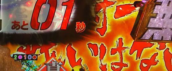hokutomusoukadou18080703