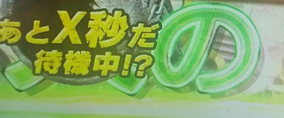 hokutomusoukadou18080707