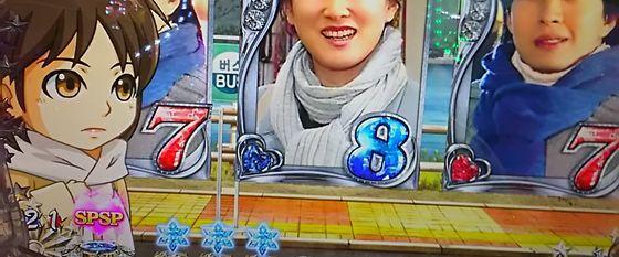 pachinkofuyunosonatarememberkadou-18101102