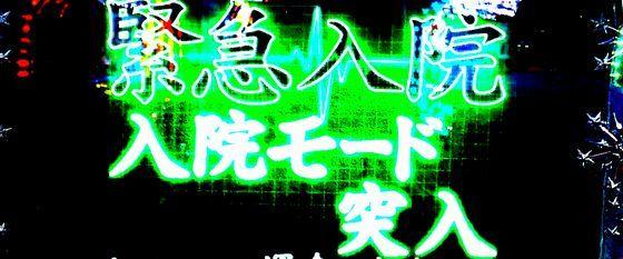 冬のソナタ,止め打ち,捻り打ち,ボーダーライン,pachinkofuyunosonatarememberkadou-18101103