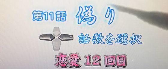 pachinkofuyunosonatarememberkadou-18101109