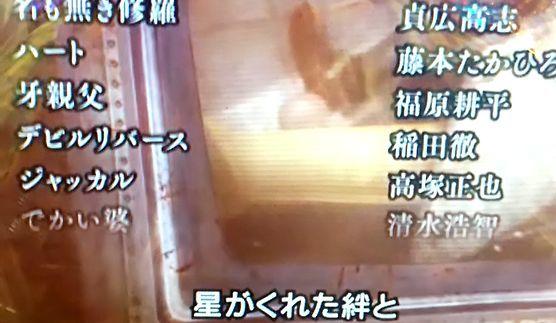 pachinkohokutomusoukadou18080102