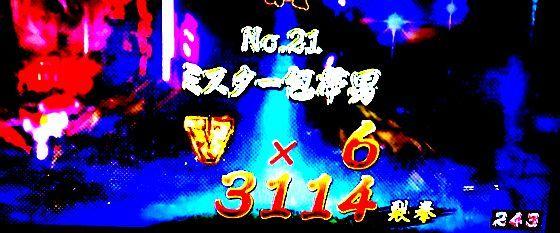 pachinkohokutomusoukadou18080109