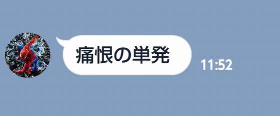 pachinkohokutomusoukadou18080801