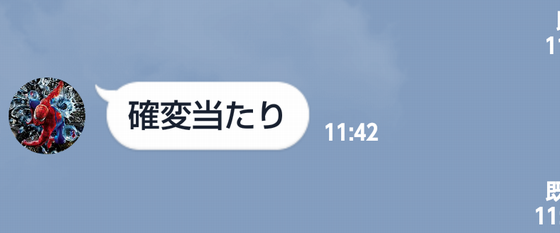 pachinkohokutomusoukadou18080802