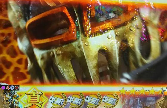 pachinkohokutomusoukadou18080810