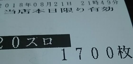slot18082104
