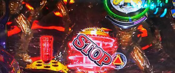 slotpachinko18080317