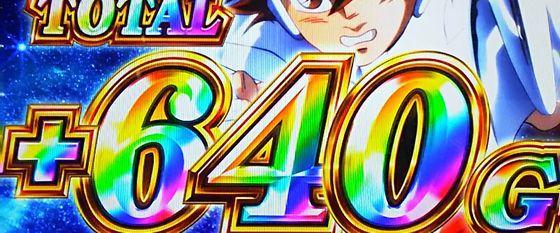 slotpachinkokadou18080207