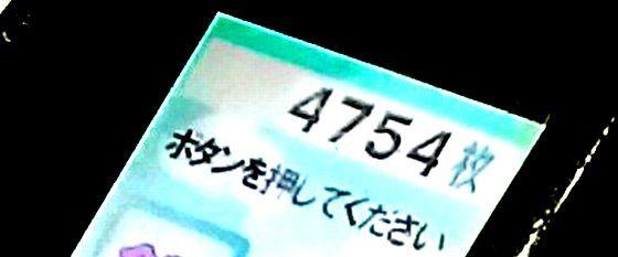 slotpachinkokadou18080210