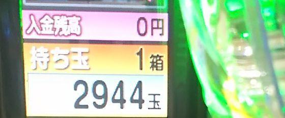 slotpachinkokadou-18091103