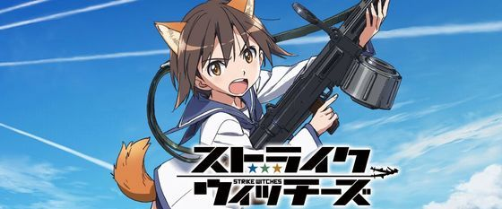 strikewitches1810