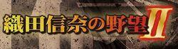 odanobuna2181105