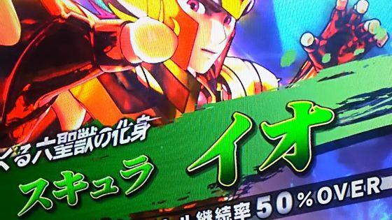 スロット聖闘士星矢,BGレベル,不屈,万枚,seintoseiyamanmai18101301