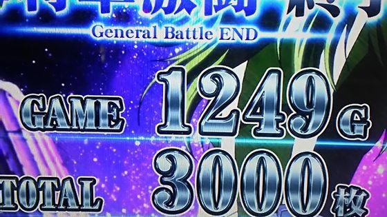 スロット聖闘士星矢,BGレベル,不屈,万枚,seintoseiyamanmai18101303