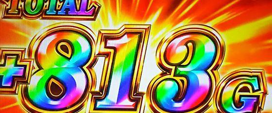 スロット聖闘士星矢,BGレベル,不屈,万枚,seintoseiyamanmai18101306