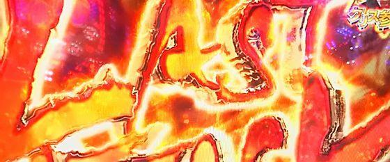 CRバイオハザードリベレーションズ,止め打ち,ひねり打ち,スペック,biohazardrevelationskadou18110503