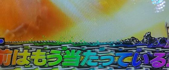 pachinkohokutomusoukadou18111604