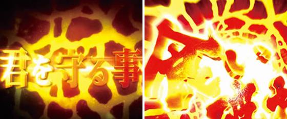 宇宙戦艦ヤマト2199,潜伏確変,期待値,朝一ランプ,ボーダー,スペック,2018年,次元潜航モード,波動防壁ZONE,utyuusenkanyamato181113kiringara2