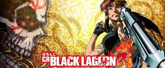 blacklagoon31812103