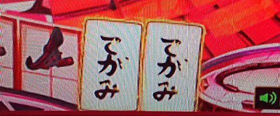 戦姫絶唱シンフォギア,pachinkosymphogearkadou18120600