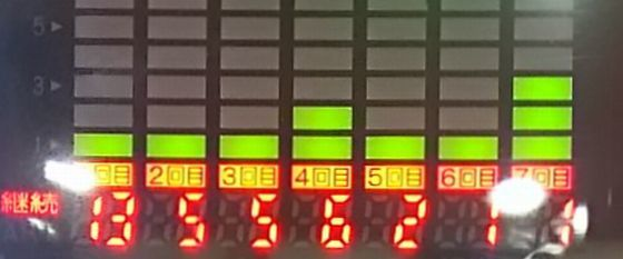 戦姫絶唱シンフォギア,pachinkosymphogearkadou18120605