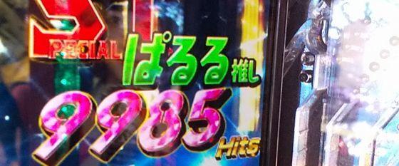 AKB483誇りの丘,右打ちランプ,akb48-3hokorinookamigiutilump19010404