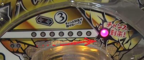 藤丸くん,アナログ,役物,ボーダーライン,fujimarukun19010605dejital