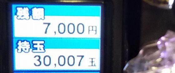 hokutomusoupachinkokadou19011606