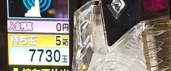 pachinkobaramaki190105