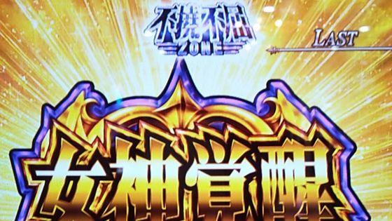 seintoseiyakakuse19010901