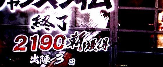 slotpachinkokadou19022206