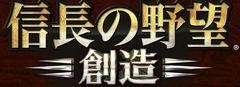 nobunaganoyabousouzou190318