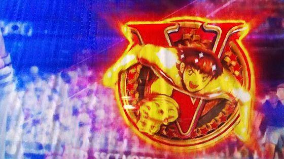PAキャプテン翼 雷獣バージョン,スペック,止め打ち,captaintubasa19052201