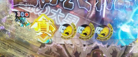 hokutomusou19051801